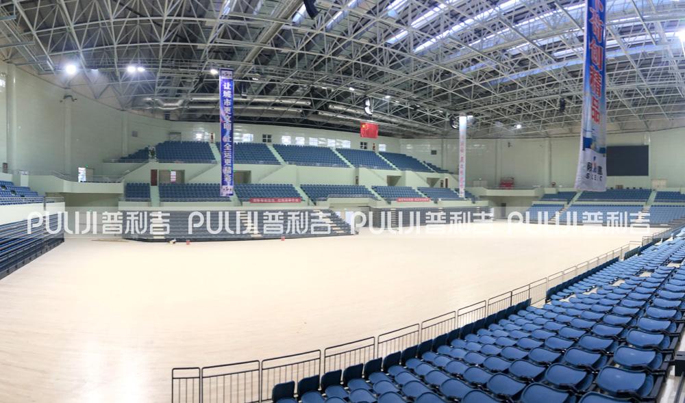 title='西安体育学院'